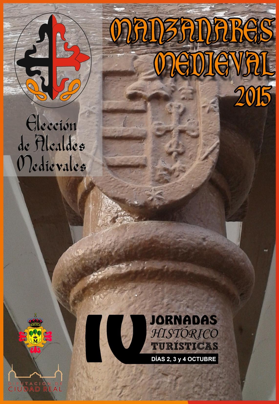 CartelJornadasMedievales2015