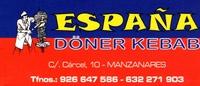 Imagen: Logotipo España Doner Kebab