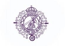 Logotipo del 75 aniversario