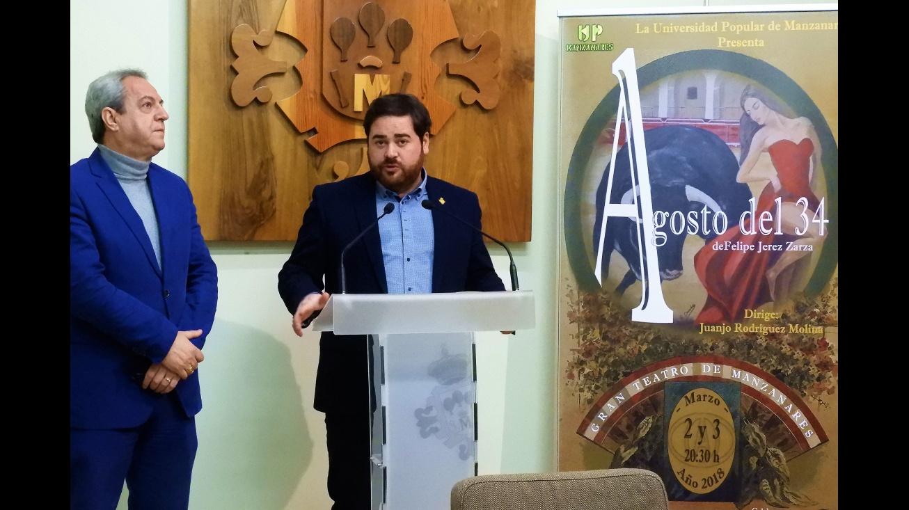 Pablo Camacho concejal de la Universidad Popular junto a Felipe Jerez director de la Universidad Popular