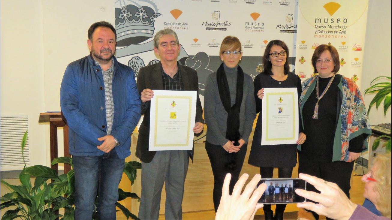 Imagen premios 2018
