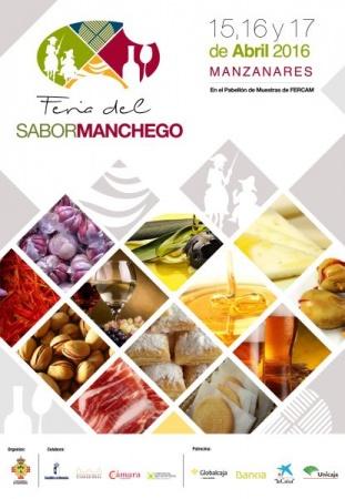 Cartel anunciador de FERSAMA (Feria del Sabor Manchego)