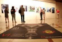 'Exposición = Iluminación x Tiempo'